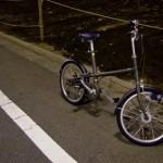 折りたたみ自転車の選び方 比較と激安品の注意点